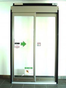 第3回キッズデザイン賞受賞作品(2009年度) ビームプロテクトフェンス