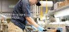 生産からアフターサービスまで 安心の一気通貫システム